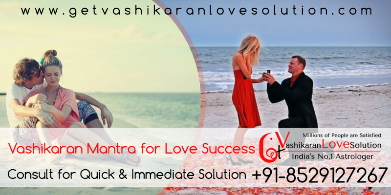 Vashikaran Mantra Love Success Aghori Baba Ji