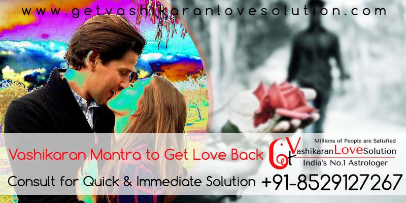 Vashikaran mantra get love back Aghori Baba Ji