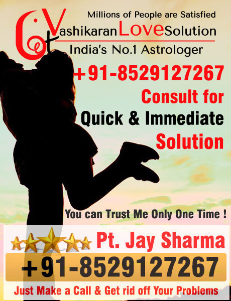 Aghori Baba Ji | Astrologer | Pandit Ji | Contact Now | +91-8529127267