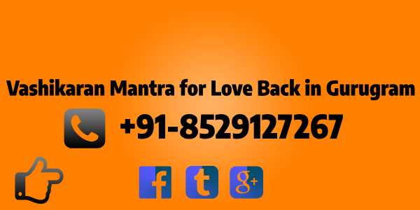 vashikaran mantra for love back in Gurugram