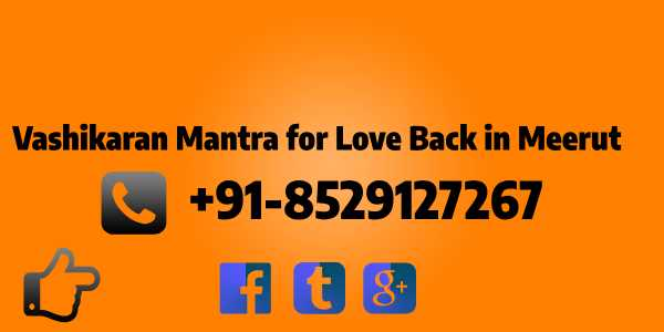 vashikaran mantra for love back in Meerut