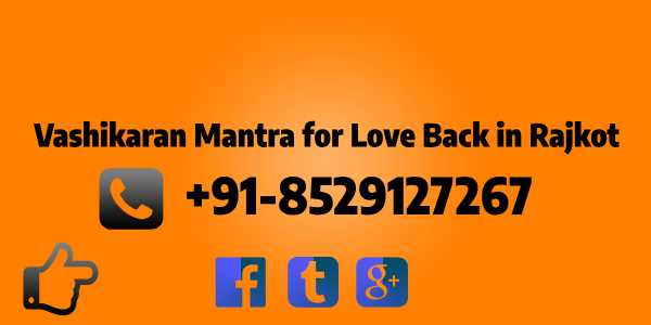 vashikaran mantra for love back in Rajkot