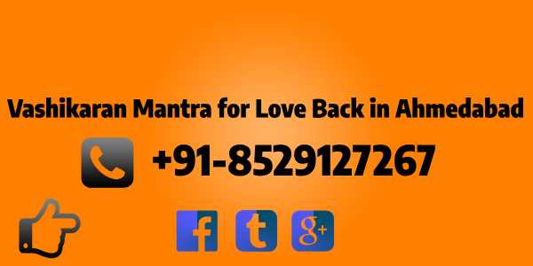 vashikaran mantra for love back in ahmedabad