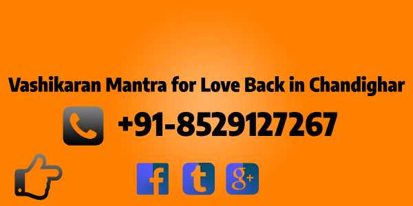 vashikaran mantra for love back in chandighar