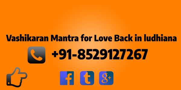vashikaran mantra for love back in ludhiana