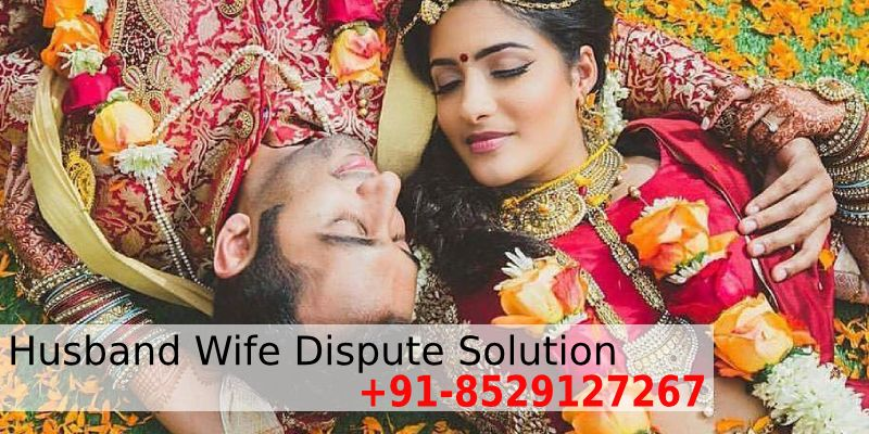husband wife dispute solution in USA