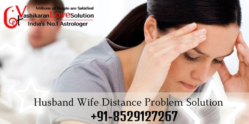 Husband Wife Distance Problem Solution